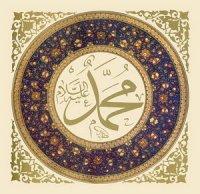 rosulullah, muhammad, kaligrafi muhammad